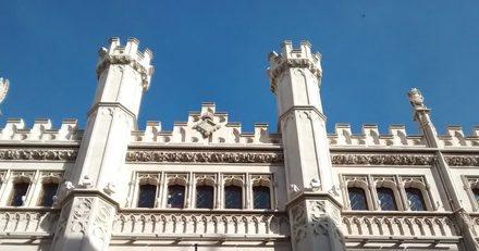 Ayuntamiento de Palma y Consell Insular de Mallorca